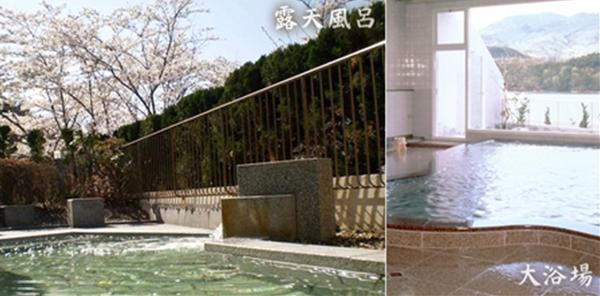 bath_title02_img_T1