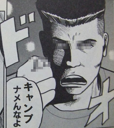 hiro_2