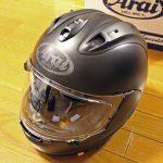 Arai ヘルメットの改良 1