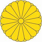 岡崎市に天皇陛下がおみえになります